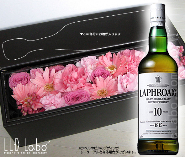LP_ラフロイグ10年_ピンク