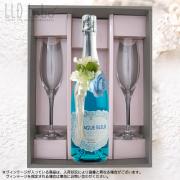シャンパングラスセット_ラバーグブルー1