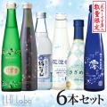 花めく冬コンプリ_白カフェ抜き