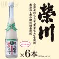 栄川あま酒500_6本.jpg