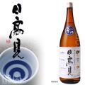 日高見_本醸造魚ラベル1800ml.jpg