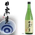 日高見_純米酒720ml.jpg