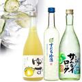 柑橘系日本酒3本セット_1