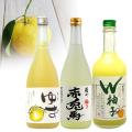 柑橘系日本酒3本セット_2
