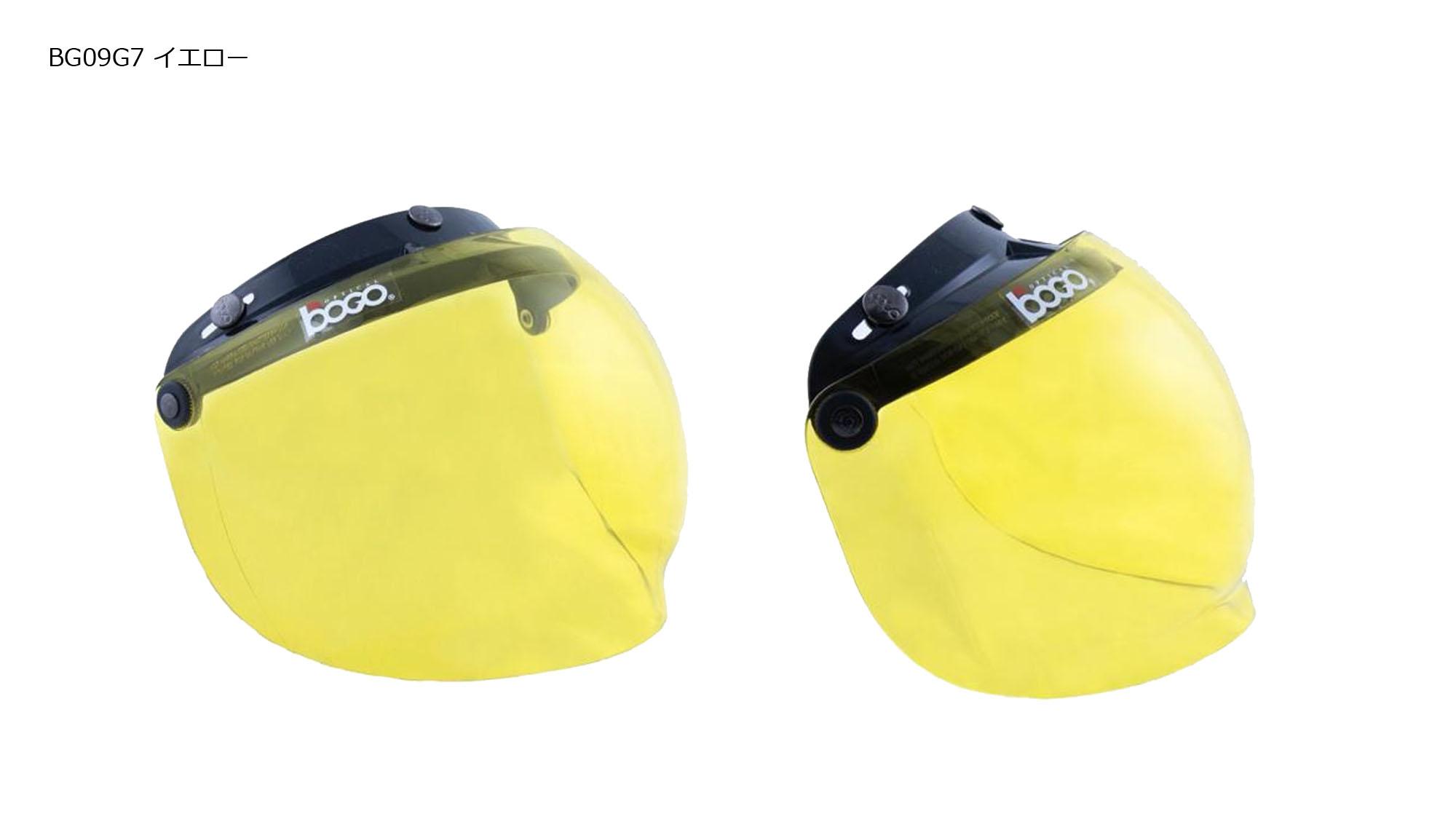 bogo ヘルメット用バイザー バブルシールド イエロー bg09g7
