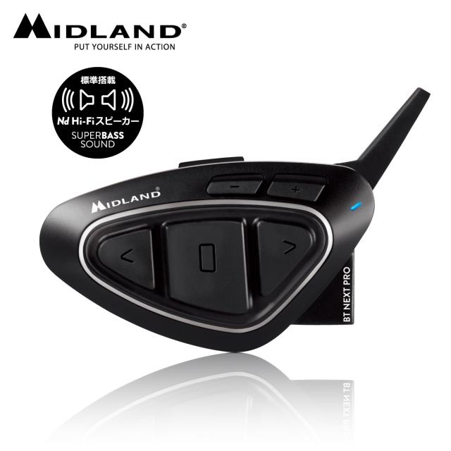 MIDLAND(ミッドランド) インカム BT NEXT PRO Hi-Fiシングル C1222.13