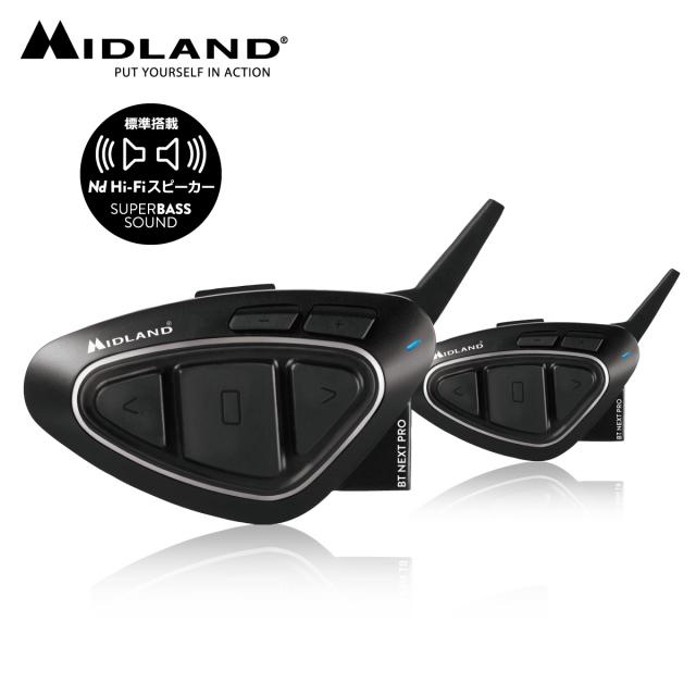 MIDLAND(ミッドランド) インカム BT NEXT PRO Hi-Fiツイン C1222.14