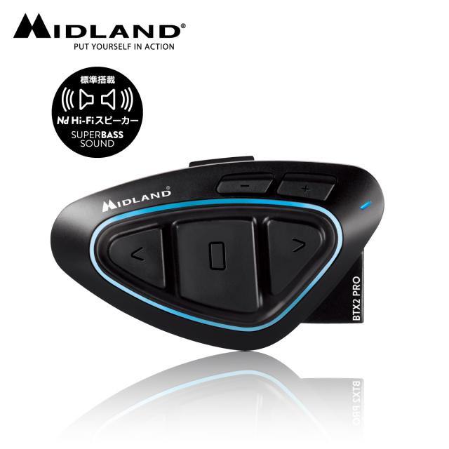 MIDLAND(ミッドランド) インカム BT X2 PRO Hi-Fiシングル C1231.13