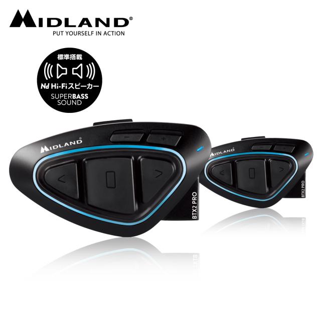 MIDLAND(ミッドランド) インカム BT X2 PRO Hi-Fiツイン C1231.14