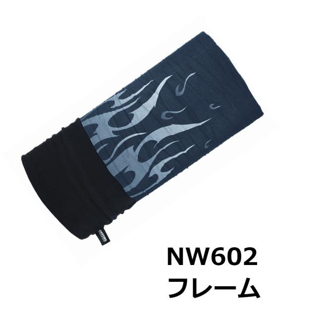 OXFORD SNUG ネックウォーマー フレーム NW602