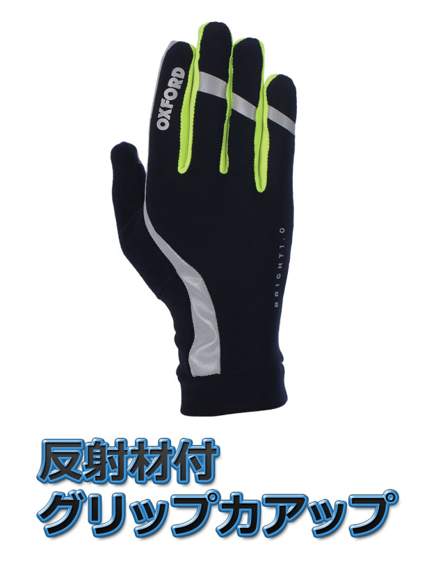 BRIGHT GLOVES 1.0 Black GB01B