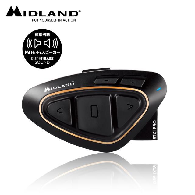 MIDLAND(ミッドランド) インカム BT X1 PRO Hi-Fi シングルC1230.13