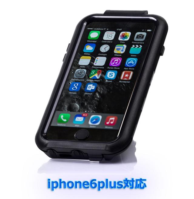 MK-HC IPHONE6 PLUS HARD CASE C1217