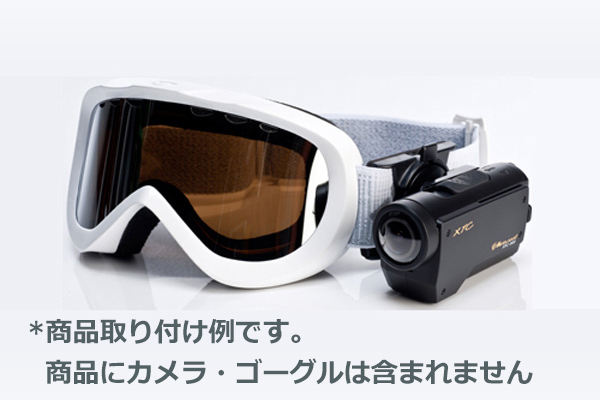 C989 ゴーグルマウント [日本仕様正規品] XTC-300/280/285/270/260用パーツ[メール便]