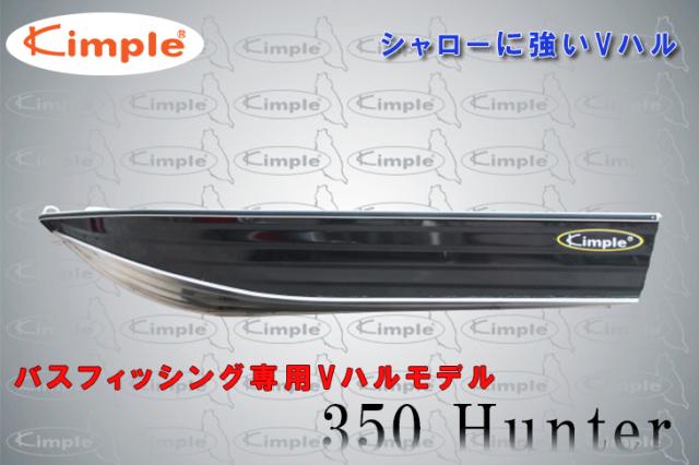 Hunter 350