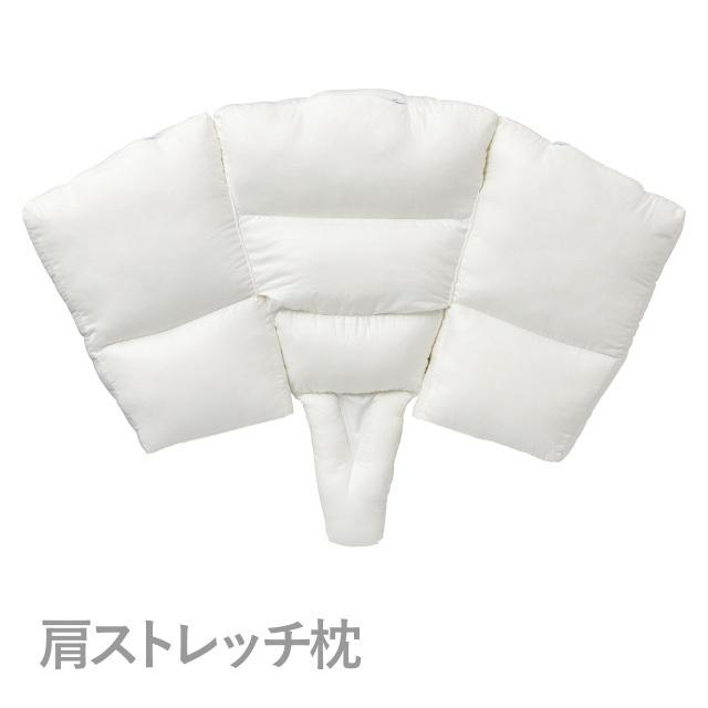 【医師共同開発】肩ストレッチ枕(専用枕カバー付)