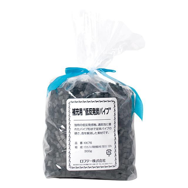 補充用 低反発炭パイプ (ロフテー快眠枕 専用)