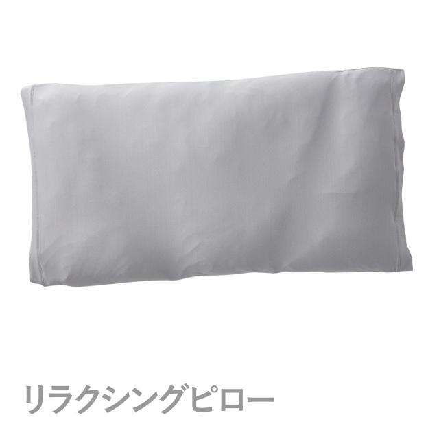 リラクシングピロー×VENEX枕カバー付