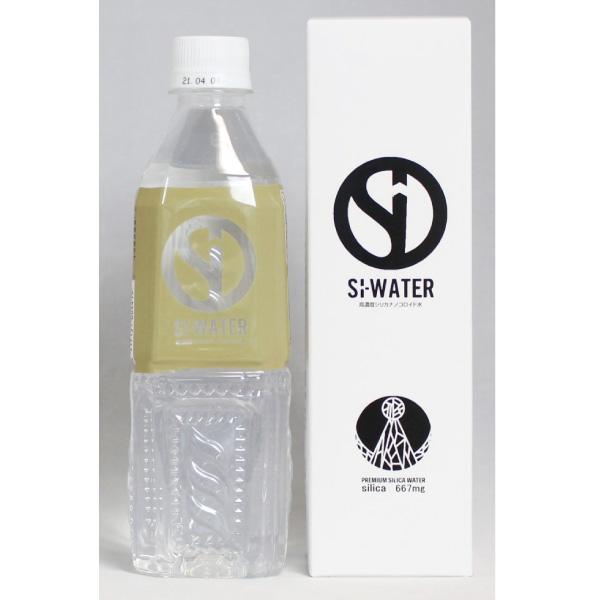 Si-ウォーター (エスアイウォーター)500ml×10本