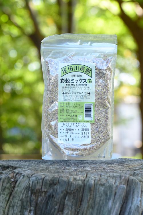彩穀ミックス7種 380g