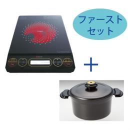 スーパーラジエントヒーター+炊飯鍋