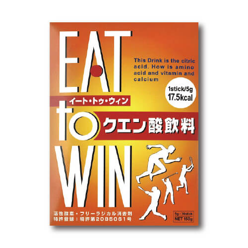 EAT to WIN(イート・トゥ・ウィン)