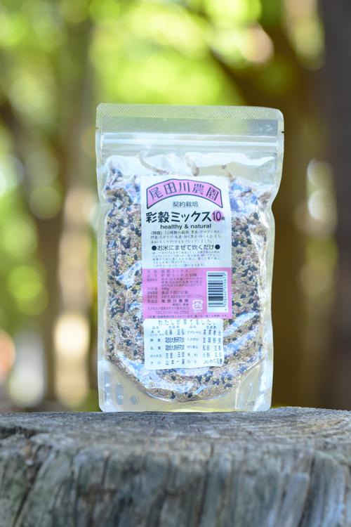 彩穀ミックス10種 380g