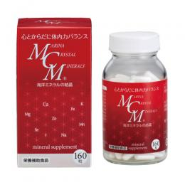 MCMカプセル160粒