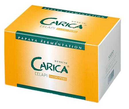 カリカセラピPS-501 3g×100包入り