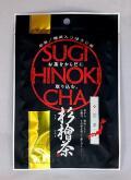 杉檜茶ティーバッグ2g×10P