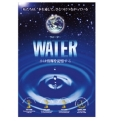 映画「ウォーター」DVD