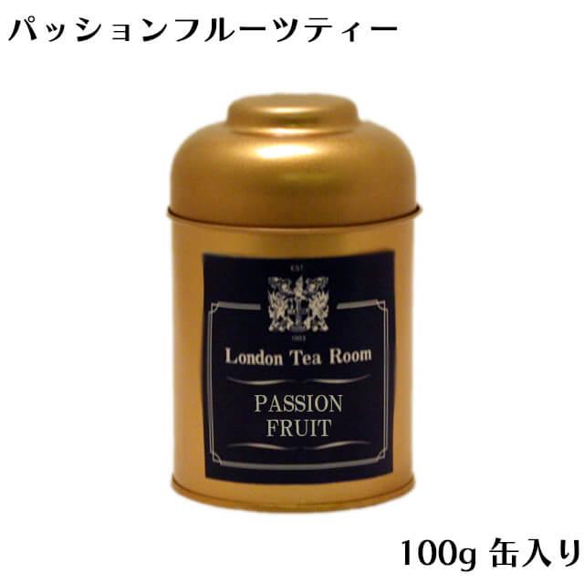 パッションフルーツティー 100g 缶入