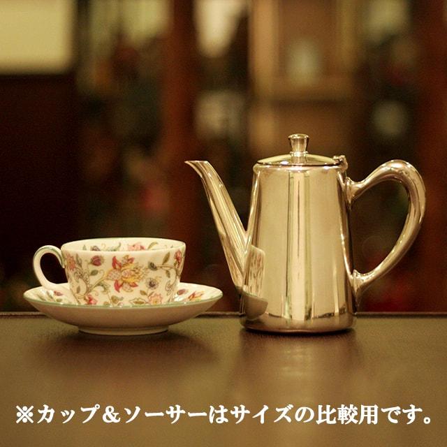 【中古】Christofle(クリストフル) 業務用コーヒーポット ch-114【アンティーク】【フランス製】【シルバー】