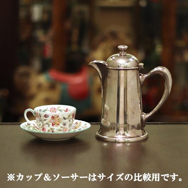 【中古】Christofle(クリストフル) ホテル用コーヒーポット ch-117【アンティーク】【フランス製】【シルバー】