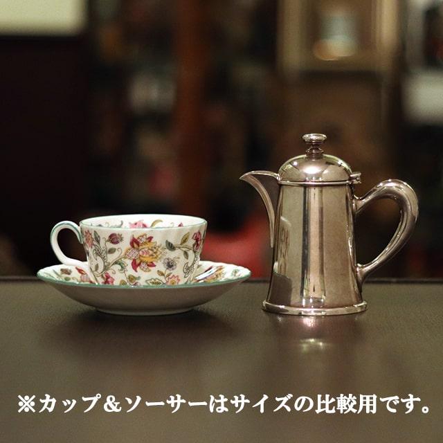 【中古】Christofle(クリストフル) ホテル用コーヒーポット ch-118【アンティーク】【フランス製】