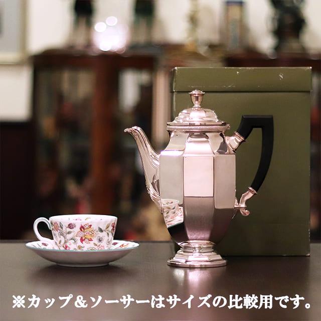 【中古】Christofle(クリストフル) 家庭用コーヒーポット 箱、袋付き ch-120【アンティーク】【フランス製】【シルバープレート】