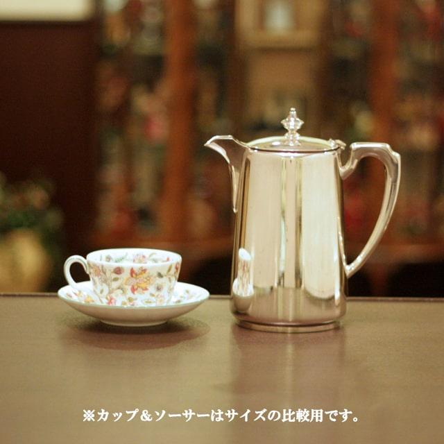 【中古】ELKINGTON(エルキントン) 業務用コーヒーポット  ek-354【アンティーク】【英国製】