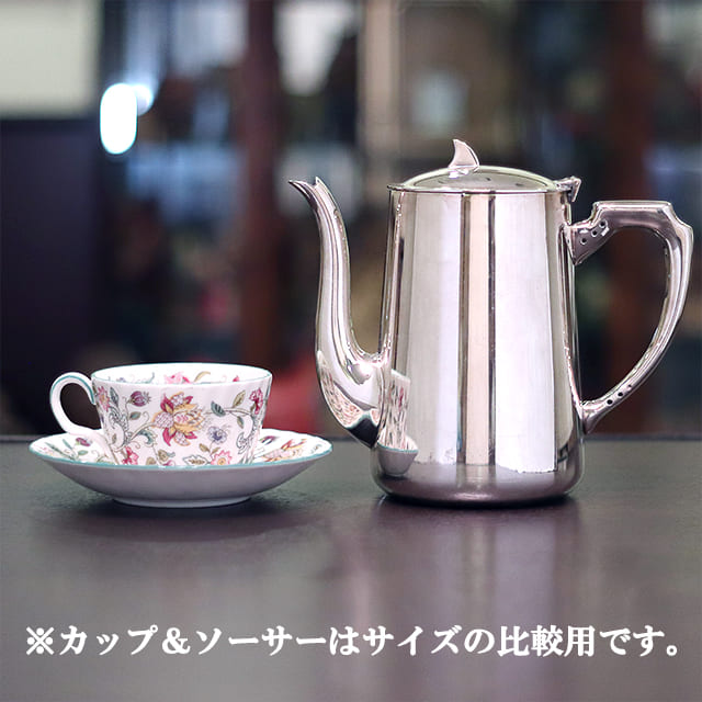 【中古】ELKINGTON(エルキントン) 業務用コーヒーポット  ek-385【アンティーク】【イギリス製】【シルバープレート】
