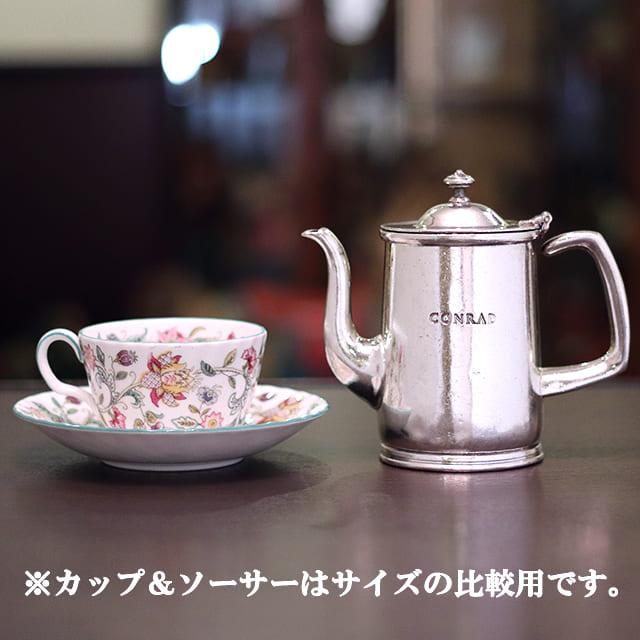 【中古】【アウトレット】CONRAD HOTEL(コンラッド・ホテル) コーヒーポット fch‐004【アンティーク】【イギリス製】【シルバープレート】