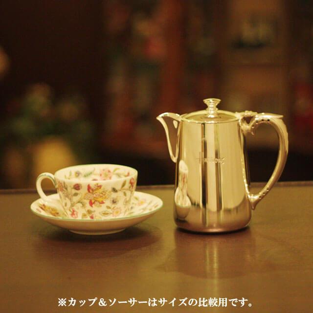 【中古】harrods(ハロッズ)ホテル用コーヒーポット HR-705【アンティーク】【英国製】