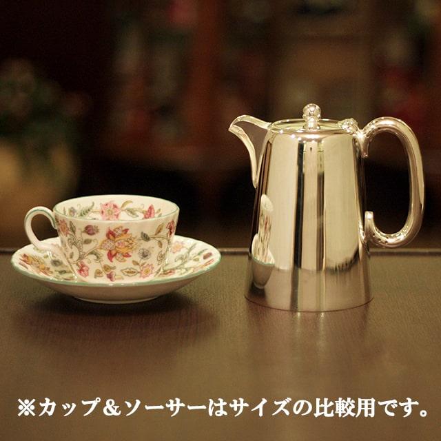 【中古】harrods(ハロッズ)ホテル用コーヒーポット HR-711【アンティーク】【イギリス製】【シルバー】
