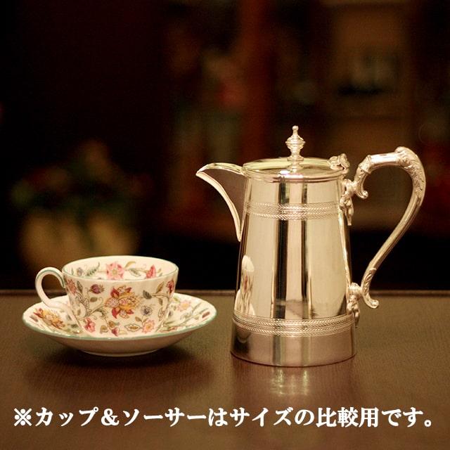 【中古】harrods(ハロッズ)家庭用コーヒーポット HR-715【アンティーク】【イギリス製】【シルバー】