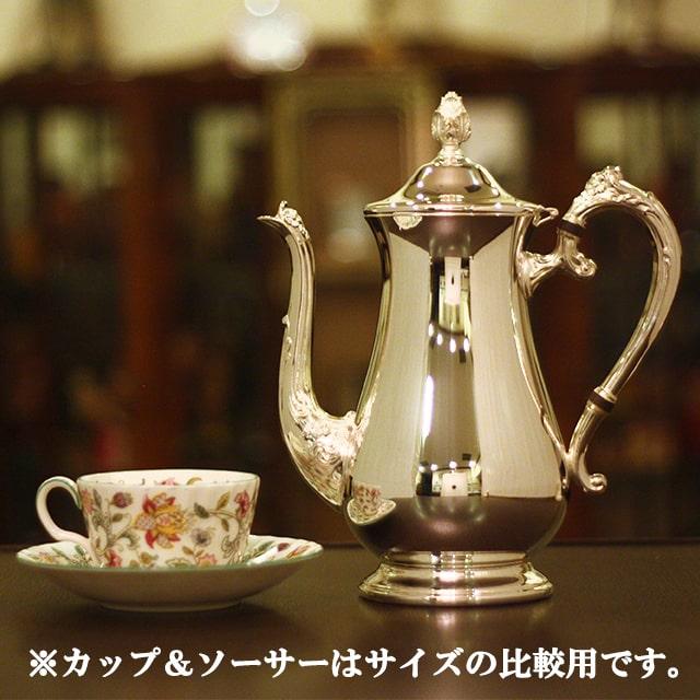 【中古】harrods(ハロッズ)家庭用コーヒーポット HR-732【アンティーク】【イギリス製】【シルバー】