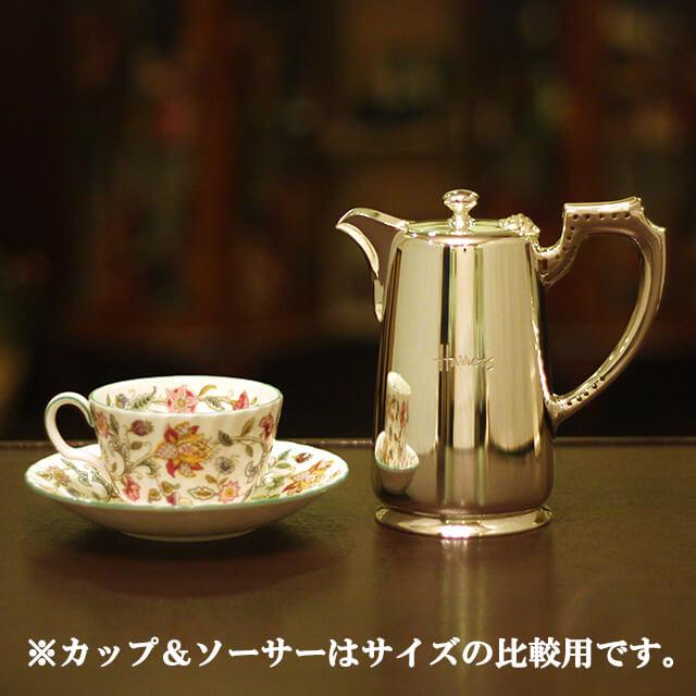 【中古】harrods(ハロッズ)ホテル用コーヒーポット HR-734【アンティーク】【イギリス製】【シルバー】