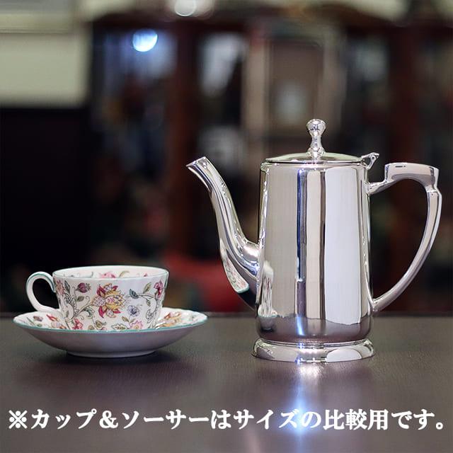 【中古】harrods(ハロッズ)ホテル用コーヒーポット HR-752【アンティーク】【イギリス製】【シルバープレート】