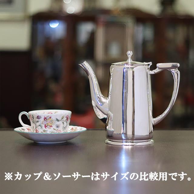 【中古】harrods(ハロッズ)業務用コーヒーポット HR-753【アンティーク】【イギリス製】【シルバープレート】