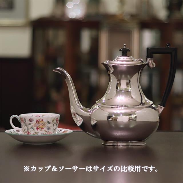 【中古】harrods(ハロッズ)家庭用コーヒーポット HR-755【アンティーク】【イギリス製】【シルバー】