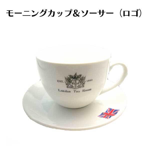 陶器モーニングカップ&ソーサー(オリジナルロゴ)
