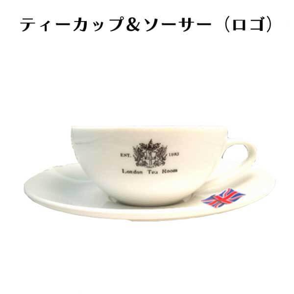 陶器ティーカップ&ソーサー(オリジナルロゴ)