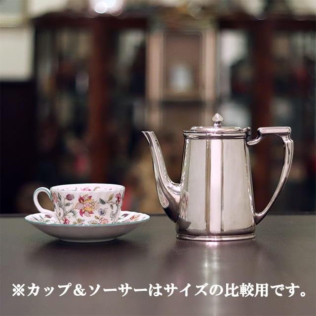 【中古】【アウトレット】Mappin&Webb(マッピン&ウェッブ)  コーヒーポット mw-267【アンティーク】【イギリス製】【シルバープレート】